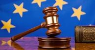 ЕСПЧ обязал Россию выплатить фигуранту «болотного дела» 25 тысяч евро