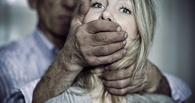 В Омской области после новогодней ночи изнасиловали доярку