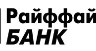 Райффайзенбанк повышает ставки по вкладам «Универсальный» и «Добро пожаловать!»