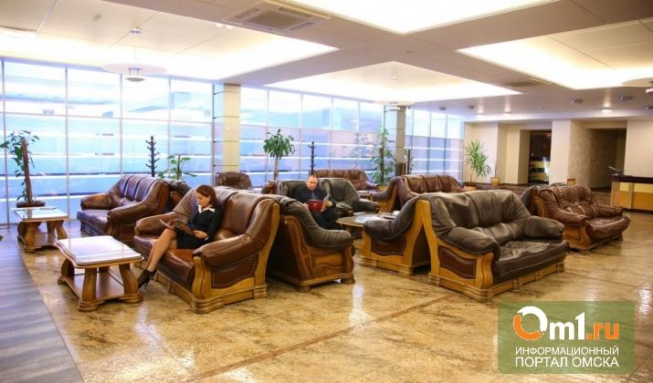 Омской элите организуют новый VIP-зал в аэропорту