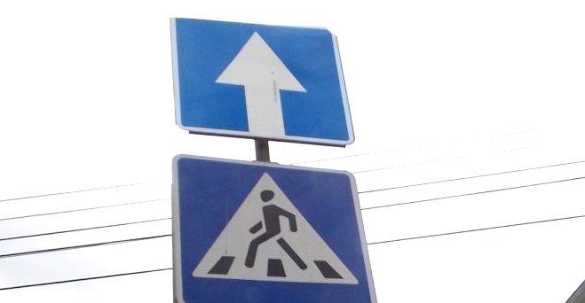 В Омске одностороннее движение у «Дома туриста» введут c 18 октября