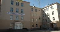 Минздрав Омской области проведет внеплановую проверку роддома №2
