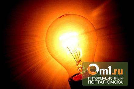 «Омскэнерго» будет поставлять электричество омичам лишь до конца года