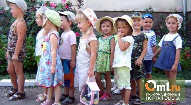 Омские власти продолжают активно строить детские сады