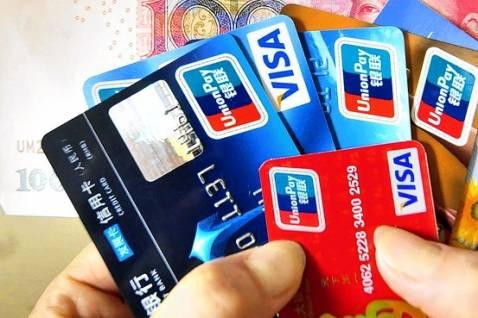 Платежные системы из Японии и Китая хотят занять место Visa и Master Card