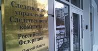 Расследование по делу омского боксера Ивана Климова продлится еще полгода