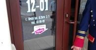 Ведущая «Ревизорро»: «Ресторан «Колчакъ» не прошел проверку»