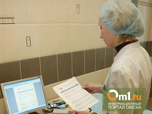 Терапевт омской поликлиники №11 заработала на взятках больше 60 000 рублей