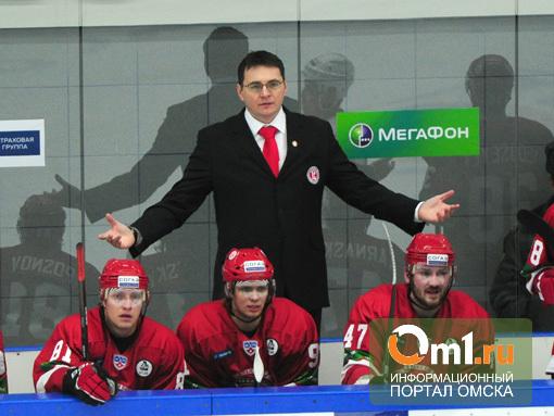 Команды КХЛ, не попавшие в плей-офф, разыграют Кубок «Надежды»