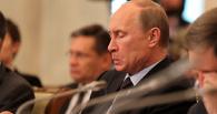 Путин и лидер ИГИЛ вошли в шорт-лист рейтинга «Человека года»