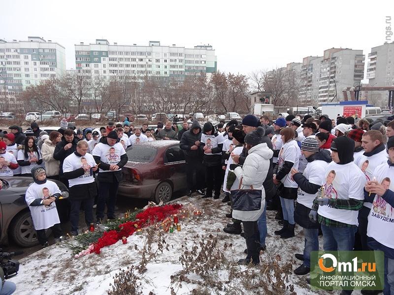 Омичи почтили память убитого Ивана Климова