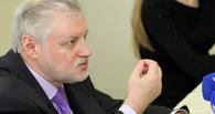 Исключительная мера в виде исключения: Госдума и Совфед готовы казнить террористов