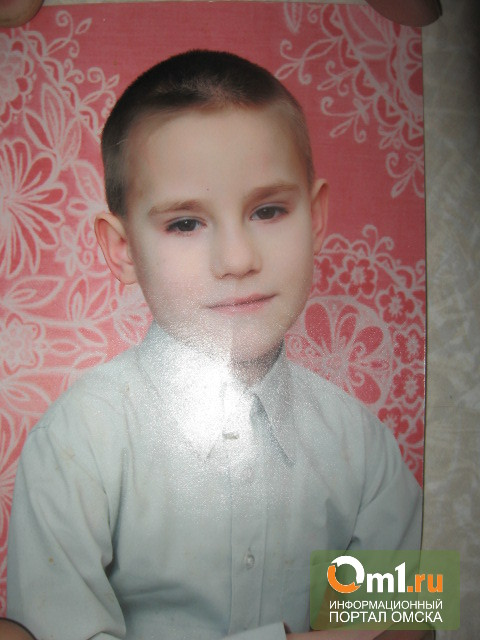 В Омске пропал 9-летний мальчик
