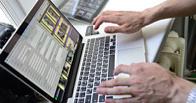 Власти решили сократить число электронных госуслуг ради экономии