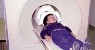 В Омске в детскую больницу купили томограф за 30 млн рублей