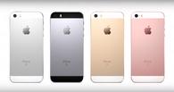 Как пятый, только мощнее: Apple презентовала новый iPhone SE