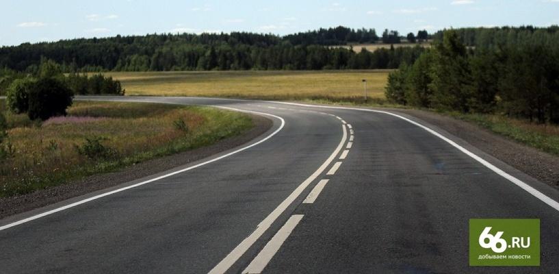 «Можно избавиться от дураков»: Владимир Путин рассказал, как решить проблему плохих дорог