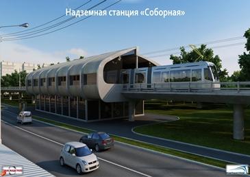 Омичи вместо метро будут кататься на скоростных трамваях