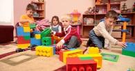 Медведев выделил Омской области 600 млн на детские сады