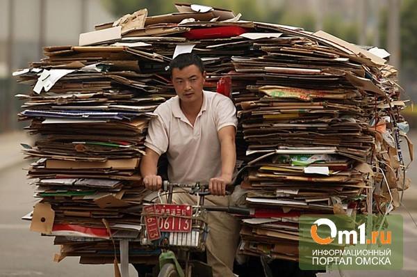 В Омске хотят перерабатывать мусор по китайским методам