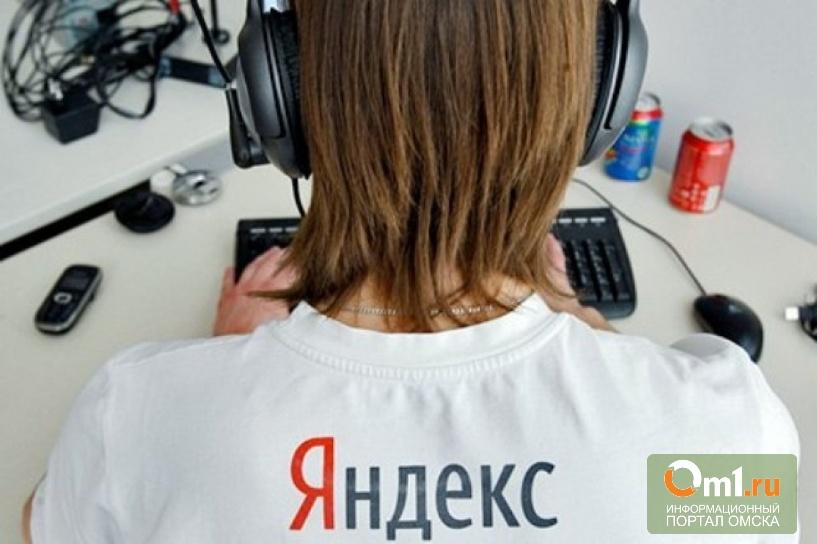 Омичи ищут в Яндексе Лапландию и Шерегеш