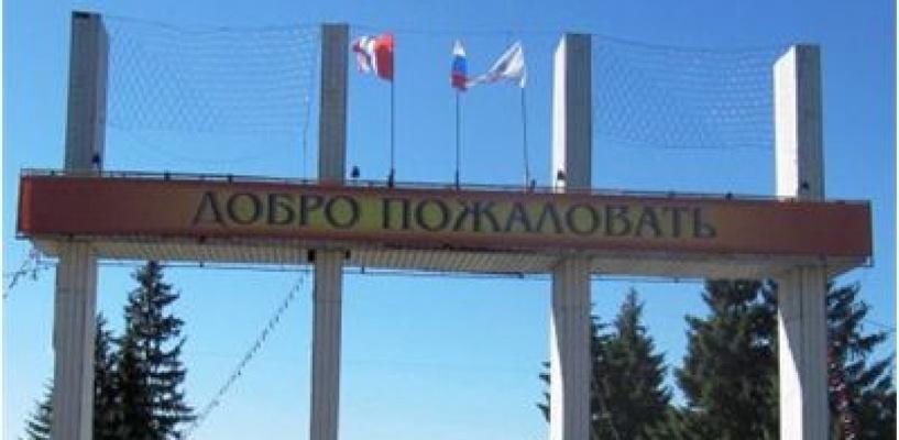 В Советском парке построят парковку за 888 тысяч рублей