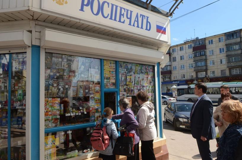 В Омске с торгов продадут арестованные киоски «Роспечати»