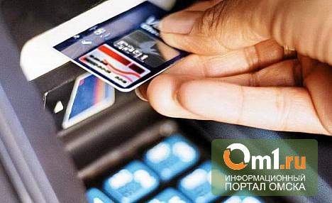 Из-за утечки данных РЖД по всей России заблокируют 200 тысяч банковских карт