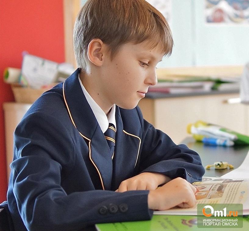 Международный гимназический класс: первые итоги обучения омских школьников