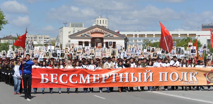 30 тысяч омичей и губернатор Назаров встали под знамена Бессмертного полка (фото)