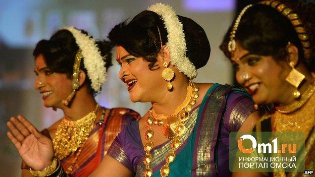 В Индии признали существование третьего пола