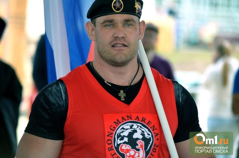 Омский охранник привел к победе сборную России по силовому экстриму