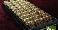 Рубль станет золотым: Центробанк закупил рекордные 152 тонны драгоценного металла
