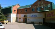 В Омске загорелся кондитерский цех «Сладомича»
