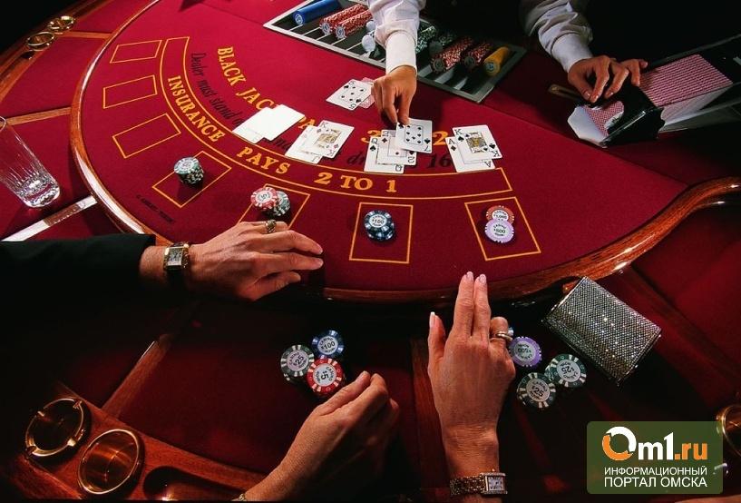 В Омске организатор нелегального казино отделался штрафом