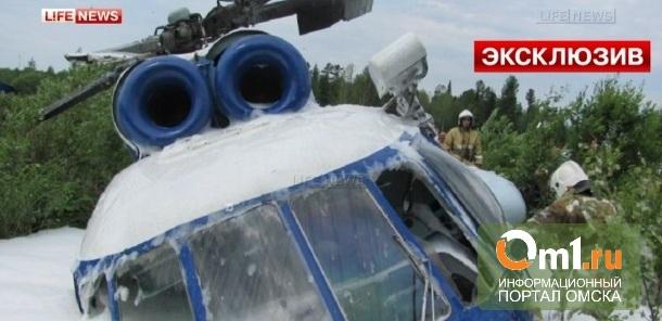 В крови пилотов вертолета МИ-8, упавшего под Томском, не нашли алкоголя и наркотиков