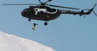 Бесподобный трюк: российский лыжник прыгнул в кратер действующего вулкана на Камчатке