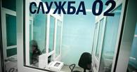 В Омске будут судить дежурного полицейского по вине которого произошло убийство