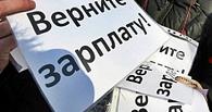 В Омске директор фирмы четыре месяца держал персонал без зарплаты