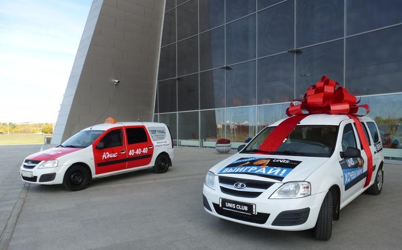 В Омске состоится розыгрыш автомобиля от компании «Юнис-Лада»