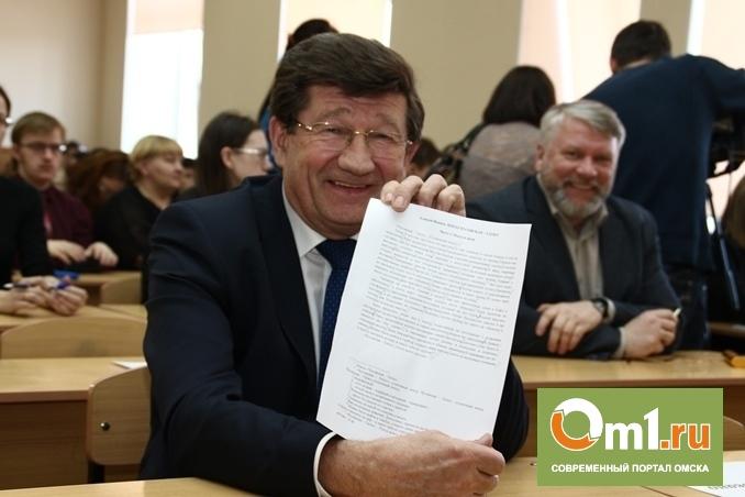 Мэр Омска провел «тотальный диктант» в стенах ОмГУ