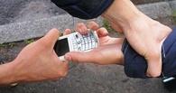 Молодую омичку изрезали и украли сотовый телефон