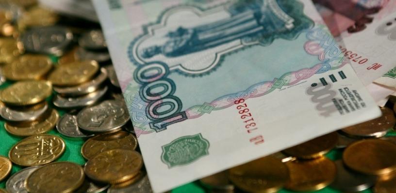 Курс валют: доллар подорожал до 65 рублей