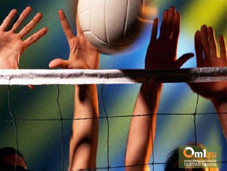 В Омске состоится волейбольный клубный турнир Европы