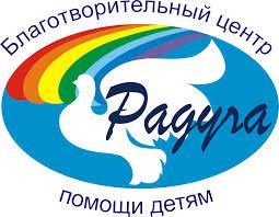 В Омске «крутые дворяне» помогут собрать деньги на установление диагноза ребенку