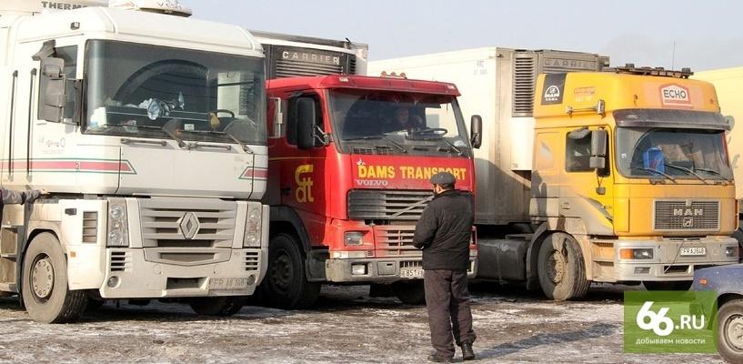 Россия и Украина договорились о возобновлении грузовых автоперевозок с завтрашнего дня