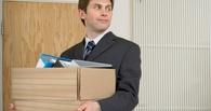 Менять работу омичи готовы ради большей заработной платы