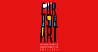 В Омске открылась международная выставка «ЕврАзия-Арт»