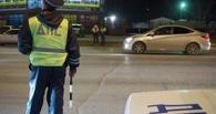 В Омске за ночь инспекторы ДПС поймали семь пьяных водителей