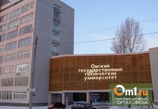 Омский политех победил в конкурсе субсидий студотрядам